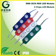 China Led Module Dual Band 2.4ghz / 5ghz Usb Wifi Rgb 3 Chip