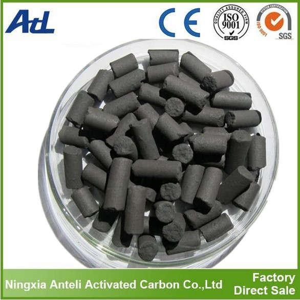 Coal Based Activated Carbon Adsorption Of Benzene
