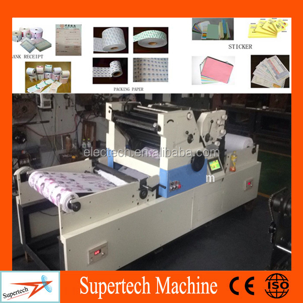 Hot Sale Intermittent Roll To Roll Paper Web Offset Printing Machine Price