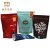 China Factory Custom Printing Stand Up Reusable Foil Valve Mylar Bags For Packing Tea/Instant Coffee