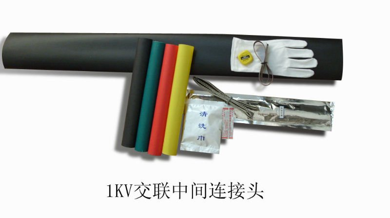 0.6/1kV four-core heat shrinkable power cable straight joint