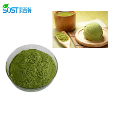 FDA Approved 유기 말 Powder Green <span class=keywords><strong>차</strong></span>