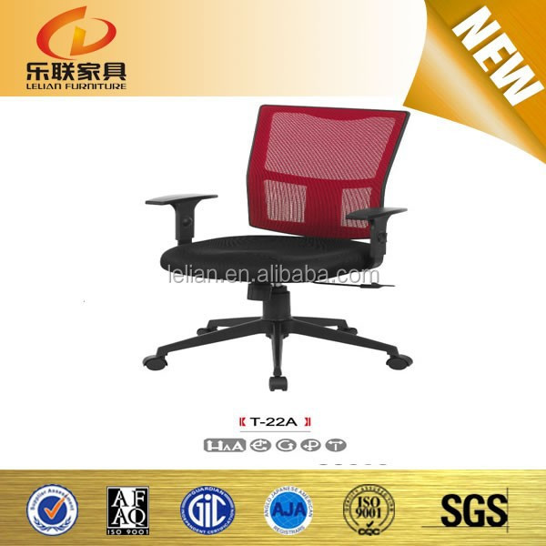 ergonomic kneeling chair salon waiting chair stainless steel chairs T-21A
