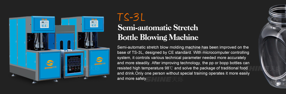 Semi-automatic Stretch PET Bottle Blowing Machine
