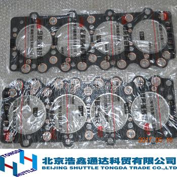 Original Foton Automobile Engine Parts Empaque Culata Metallic Yz4105zlq 02119