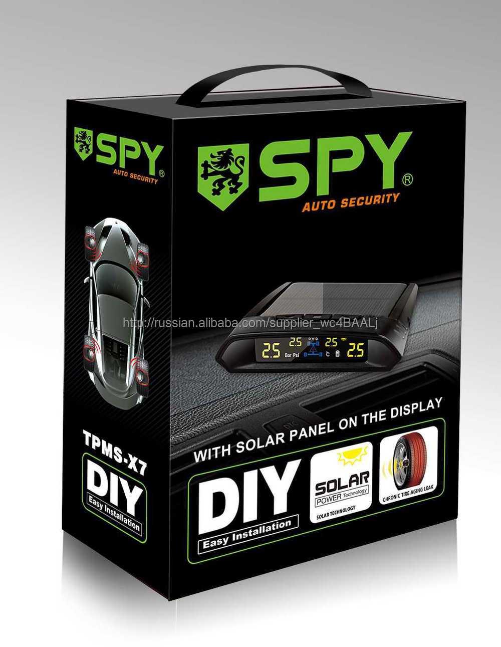 spionage auto