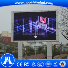 high resolution outdoor rgb smd p5 led dot matrix 5mm