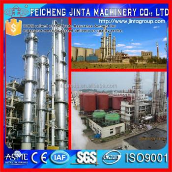 Denatured Alcohol/ethyl Alcohol/pure Alcohol Production Equipment - Buy  Ethyl Alcohol,Ethyl Alcohol,Ethyl Alcohol Product on Alibaba com