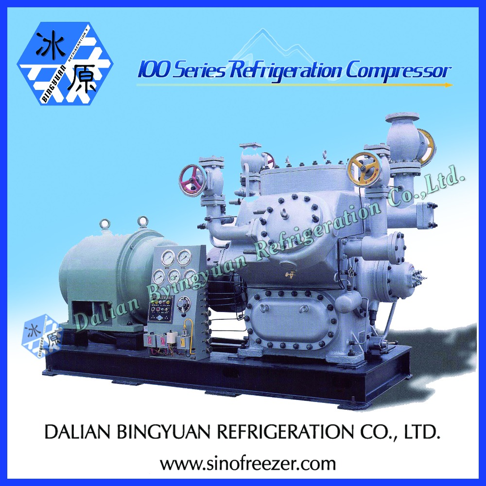 Dalian Pistion Ammonia Compressor For Ice Plant