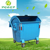 Eco-friendly garbage trolley with nice design