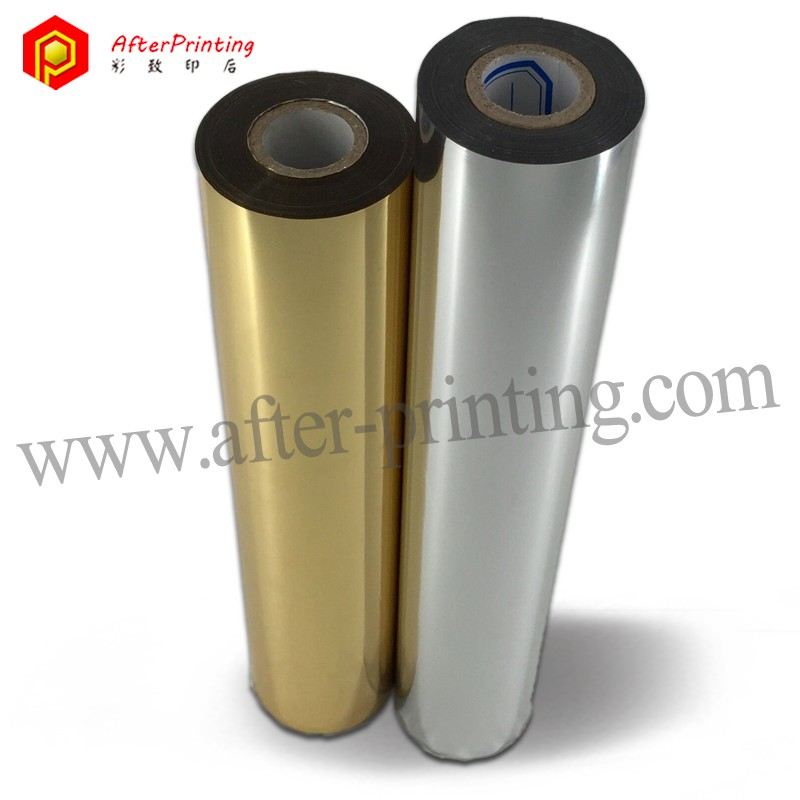 China Used Gold Hot Stamping Foil Roll/Hot Stamping Foil by China Manufacturer