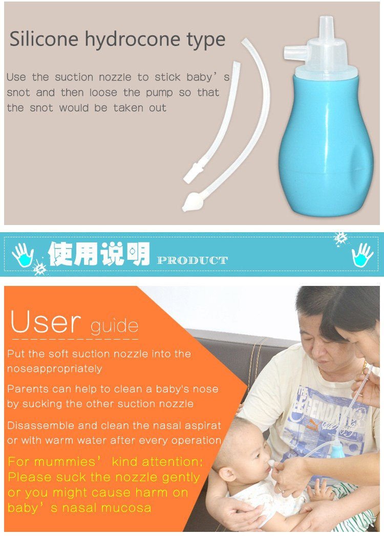 oem logo product baby nose clear silicone nasal aspirator for infants