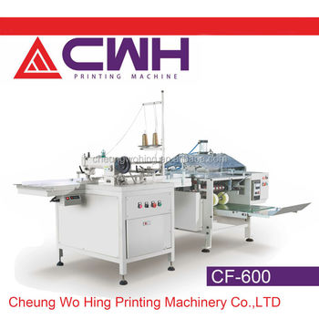 Passbook Central Sewing Machine View CF 40 Book Central Sewing Interesting Central Sewing Machines
