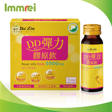 Easy Maintenance Nutritional And Magical Collagen Japan Jelly Drink