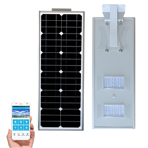 OEM Stand Alone DC 12 Volt LED APP Integrated All In One Solar Motion Sensor Light