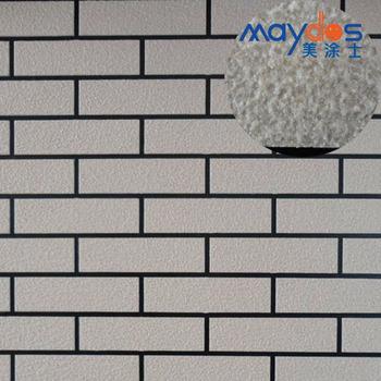 Maydos Natural Sand Stone Texture Exterior Wall Paint View Exterior Wall Paint Texture Maydos Product Details From Guangdong Maydos Building