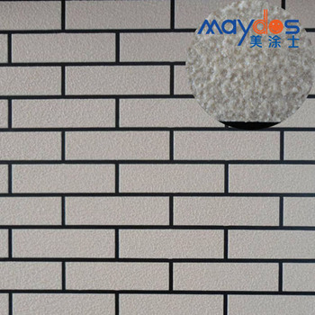 maydos natural sand stone texture exterior wall paint view exterior