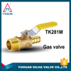 China manufacturer Brass stem brass gas valve with long alum handle nickel plated BSP thread CW617n material in China