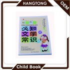 Best selling a3 a4 a5 child book printing service with low price in china