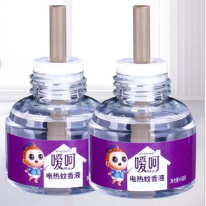 China factory supply electric mosquito killer liquid/mosquito liquid/mosquito repellent liquid