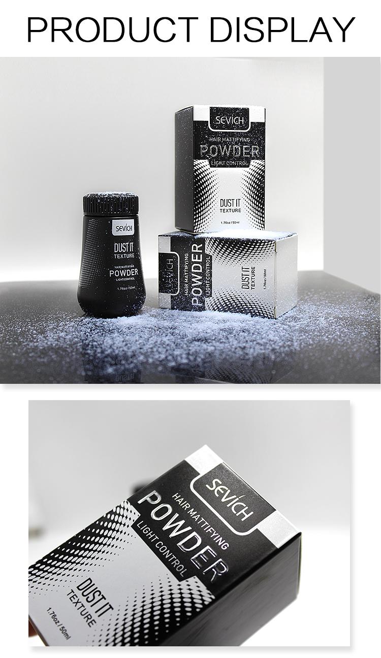 Barber Tools Mens Hair Texture Powder Matte Styling Teasing Powder