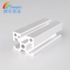 aluminium profile t slot for glass, aluminium extrusion for sale