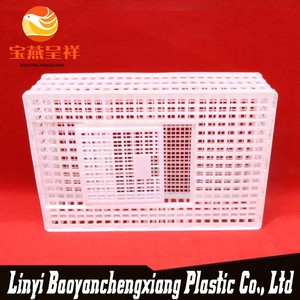 Livestock Plastic Chicken Transport Cage