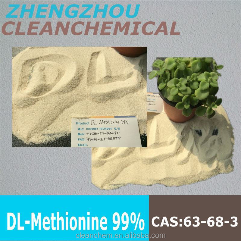2015 China Alibaba Supplier DL Methionine 99% Price