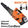 58V cordless battery leaf blower with 4A and 2A battery