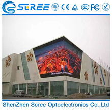 Top Quality full color led screen module p5 led advertising digital display board