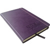 embossed soft cover pu leather business diary notebook