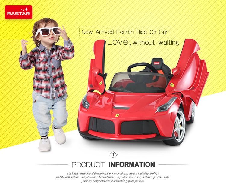 rastar newest licesned 12volt electric car toy ferrari laferrari ride on car toy