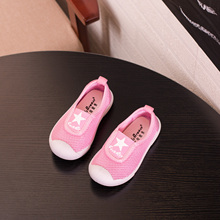 2016 spring and summer children s shoes for boys and girls running shoes breathable mesh casual