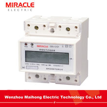 100A Single phase din rail wireless kwh meter