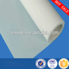 Water filter cloth/ water and wastewater filter cloth/drain filter cloth