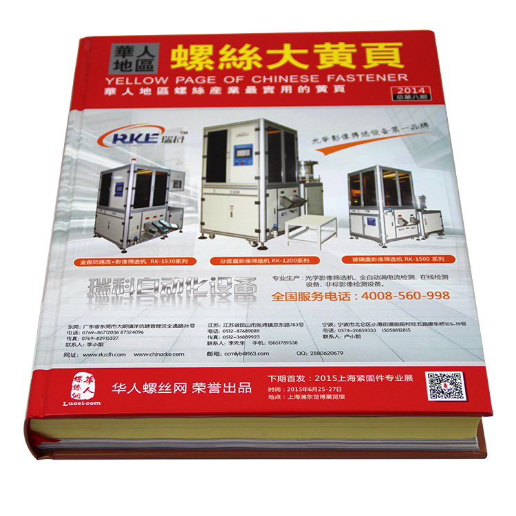 High quality factory cheap price coloring photo customized hardcover book printing