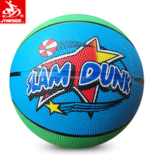 rubber material promotional printed indoor basketball