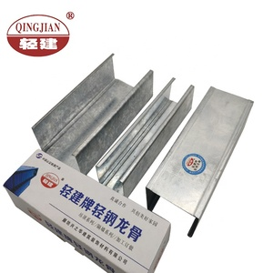 china suppliers galvanized profile standard metal stud sizes punch wall steel joist prices main c channel for ceiling system