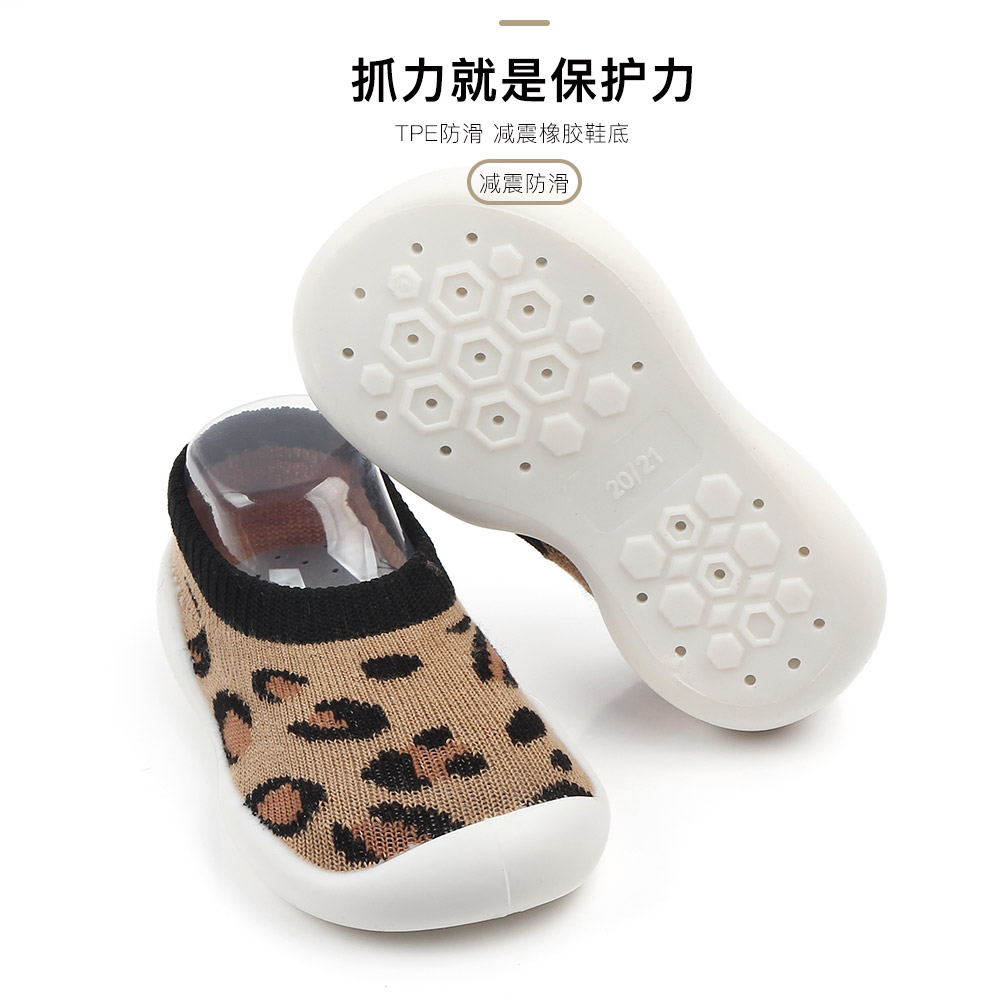 Hot selling leopard rubber baby socks shoes kids socks shoes