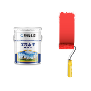 Highest Rated Multi Color Interior Water Based Acrylic Latex Paint