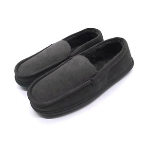 Gents Memory Foam Slipper Indoor Slipper Men Moccasin slipper