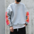 Wholesale winter fleece custom men's embroidered hoodies and sweatshirts for men