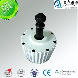 1kw 48v low speed alternator/permanent magnet wind generator/PMG