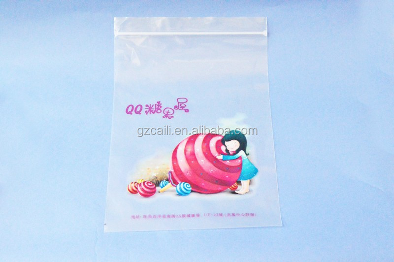 factory price candy packaging printed pe bag