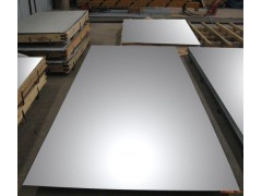 Checkered Aluminum sheet