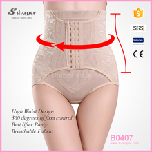 S-Shaper Front Lace Up Back Support Corset Body Shapers,Fat Women Belly Girdle Sex Panty Underwear,Ladies Briefs Nylon Panties
