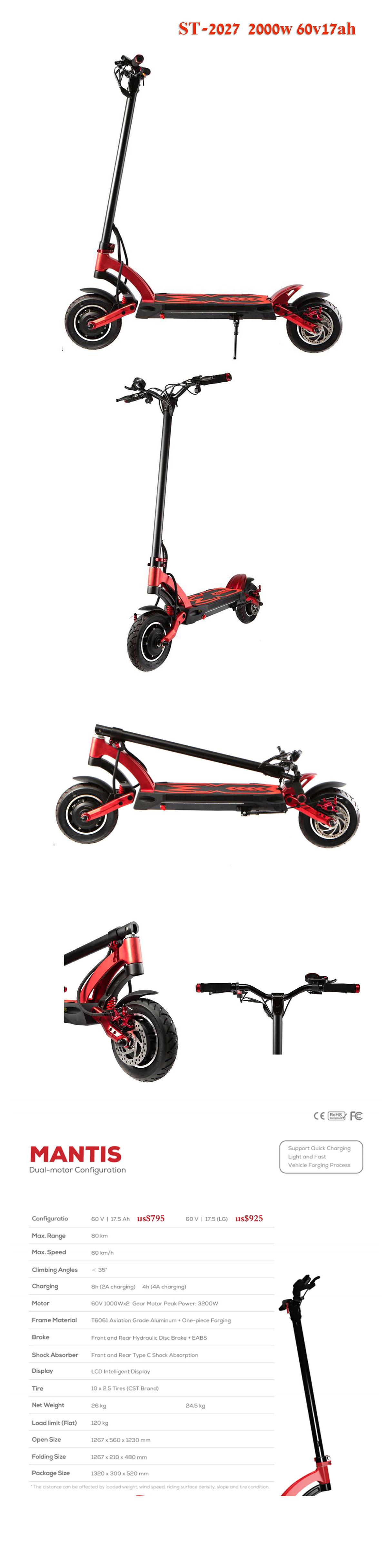 2019 ใหม่ล่าสุดพับได้ mini มอเตอร์ผู้ใหญ่ไฟฟ้าสกู๊ตเตอร์ bike scooter