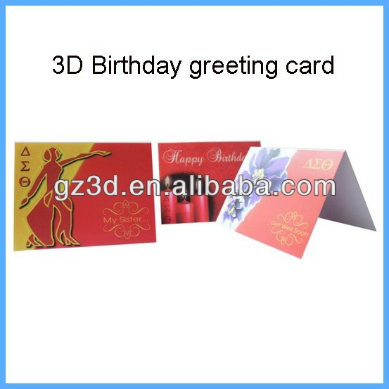 Customized lenticular greeing card 3d birthday party invitation card supplier