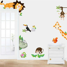 animal wall stickers for kids room zooyoocd001 baby room decorative sticker cartoon wall decals home decorations mural art 30*60