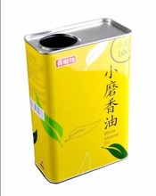 2L square sesame oil cans packing with plastic lids
